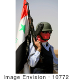 #10772 Picture Of An Iraqi Policeman With Concealed Face