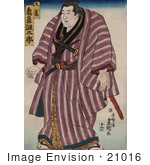 #21016 Stock Photography Of A Japanese Sumo Wrestler Zogahana Nadagoro Rikishi