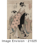 #21025 Stock Photography Of The Courtesan Shinateru Of The Okamoto-Ya