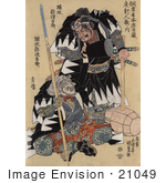 #21049 Stock Photography of Horibe Yahei and His Adopted Son, the Swordsman Horibe Yasubei Taketsune by JVPD