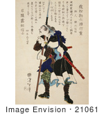 #21061 Stock Photography of a Ronin Samurai Leaning on a Long Handled Sword and Grimacing by JVPD