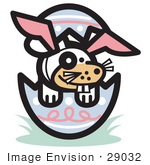 #29032 Royalty-Free Cartoon Clip Art Of A Buck Toothed Dog Wearing Bunny Ears In An Easter Egg