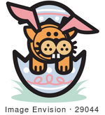 #29044 Royalty-Free Cartoon Clip Art Of An Orange Cat Wearing Bunny Ears And Buck Teeth And Sitting In An Easter Egg