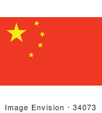 #34073 Clip Art Graphic Of Five Yellow Stars Over Red On The Flag Of The People'S Republic Of China