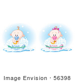 #56398 Royalty-Free (Rf) Clip Art Illustration Of A Digital Collage Of A Baby Boy And Girl Taking A Bubble Bath