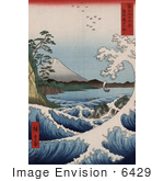 #6429 Photo Of A Breaking Wave At Satta Point On Suruga Bay Japan With A View Of Mt Fuji