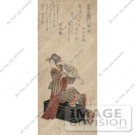 #14633 Photo of a Geisha Woman Sitting on a Trunk and Holding a Fan by JVPD