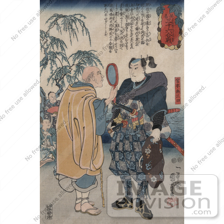 #21041 Stock Photography of a Man Looking at the Samurai Swordsman Miyamoto Musashi Through by JVPD
