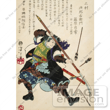 #21058 Stock Photography of a Ronin Samurai Using a Long Handled Sword to Fend Off Arrows by JVPD