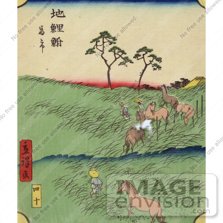 #41301 Stock Illustration of Men And Horses Working In The Fields At The At The Chiryu Station On The Tokaido Road by JVPD