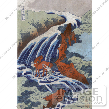 #41302 Stock Illustration of Men Washing A Horse In The Stream At The Yoshitsune Umarai Waterfall At Yoshino In Washu by JVPD