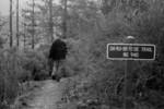 Free Picture of Man Walking on Da-Ku-Be-Te-De Trail