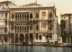 Free Picture of The Golden House, Venice, Italy