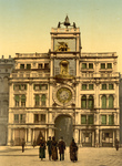 Free Picture of Clock Tower, St Marks, Venice