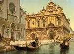 Free Picture of Scuola di San Marco, Venice, Italy