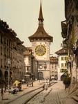 Free Picture of Street Scene in Berne Switzerland