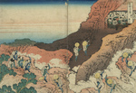 Photo of Japanese Pilgrims Climbing a Mountain to Reach a Cave Filled With Monks