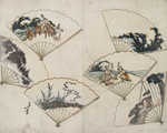 Photo of Six Folding Hand Fans With Landscape Scenes