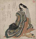 Photo of a Japanese Woman Holding a Garment, a Folding Fan at Her Feet