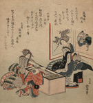 Photo of Two Geisha Women and a Child at a Tea Party