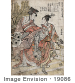 #19086 Photo Of A Japanese Couple Dancing In Celebration Of The New Year
