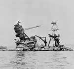 Ruins of the USS Arizona